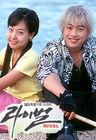 Rival-SBS-2002-00