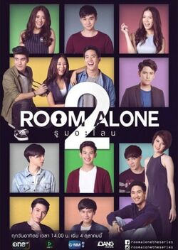 RoomAlone-2°