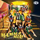 SF9 Japon 3rd Single 'Mamma Mia!'