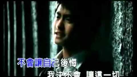 Zhi Qian Qiu Tian