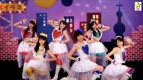 ももいろクローバー「ミライボウル」Music Video (Short ver
