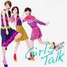 Dreamgirls-girlstalk-cover