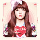 Heyne - Red Lie