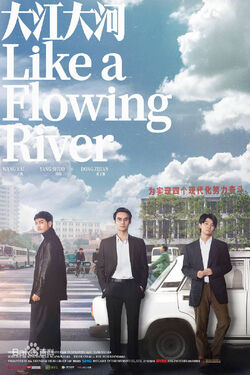 Like a Flowing River-1