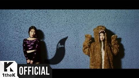 MV IU(아이유) Twenty-three(스물셋)