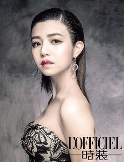 Michelle Chen perfil