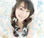 Nana Mizuki - Pop Master
