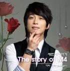 The Story of M4 - Kim Won Joon