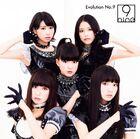 9nine - Evolution No9 lim A