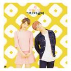 Akdong musician like ga na da by j beom-d9e0lof