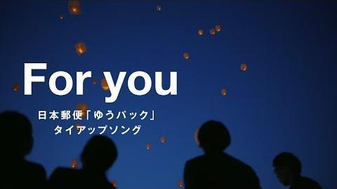 Androp - For you