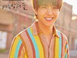 Choi Jong Hoon (1990)