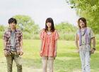 Ikimono-gakari - Warattetainda NWM promo