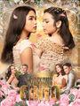 Kadenang Ginto-ABS CBN-201801