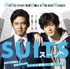 Suits Fuji TV2018