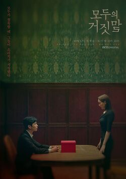 The Lies Within-OCN-2019-04