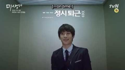 """Misaeng - An Incomplete Life"" Im Siwan Trailer (English Sub)"