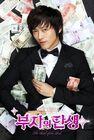 Birth of a Rich Man12
