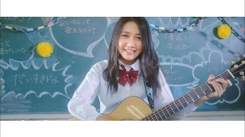 Inoue Sonoko - Daisuki