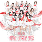 SNH4818thCoverBEJ48
