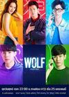 Wolf (2019)-3