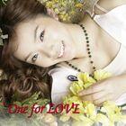 Bae Seul Gi - One for Love
