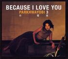 Because I Love You-Park Hwa Yo Bi
