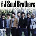 Sandaime J Soul Brothers - LOVE SONG