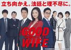 The Good Wife (TBS)-1