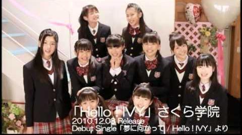さくら学院『Hello!IVY』