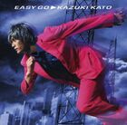 Kato Kazuki - EASY GO-CD