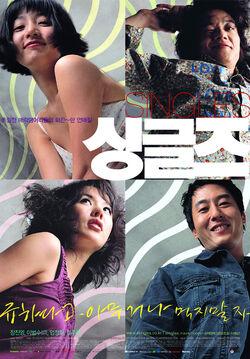 Singles01