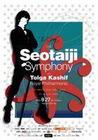 The Great 2008 Seotaiji Symphony with Tolga Kashif & Royal Philharmonic