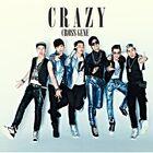 Crazy-Single-C.G.