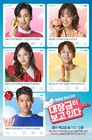 Dae Jang Geum is WatchingMBC2018-2