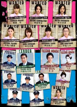 Joshu SevenTVAsahi2017 Reparto