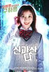 Living With a Ghost-NaverTV-2020-08