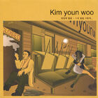 Only Me Beside You - Kim Yeon Woo