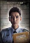 Smart Prison Living-tvN-2017-5
