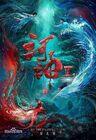 Tientsin Mystic 2-1