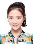 Xu JiaQi08