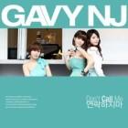 140px-GavyNJ
