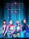 """2NE1 – ALL OR NOTHING """"2NE1″"""