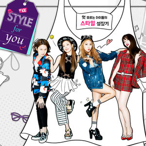 A-Style-for-You