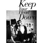 DBSK Keep Your Head Down