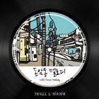 Donam-dong Melody-RGP