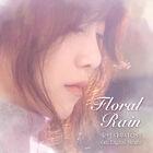Floral Rain-GHS-S