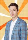 Go Back Couple-KBS2-2017-8