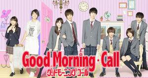 Goodmorning01