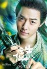 Jade Dynasty-3